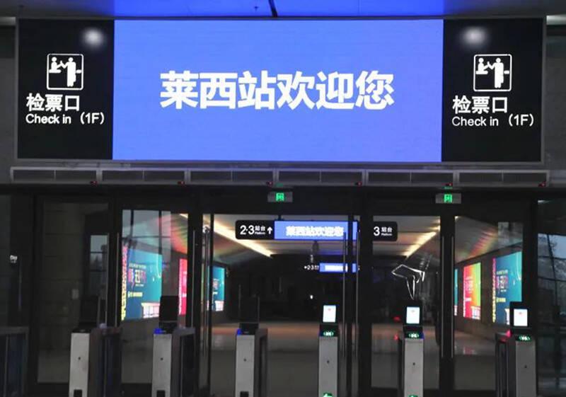 42秒|潍莱高铁正式通车 1.2万平莱西站新装亮相!