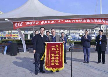 潍坊:情暖冬日 120名环卫工人吃上了口热乎早饭