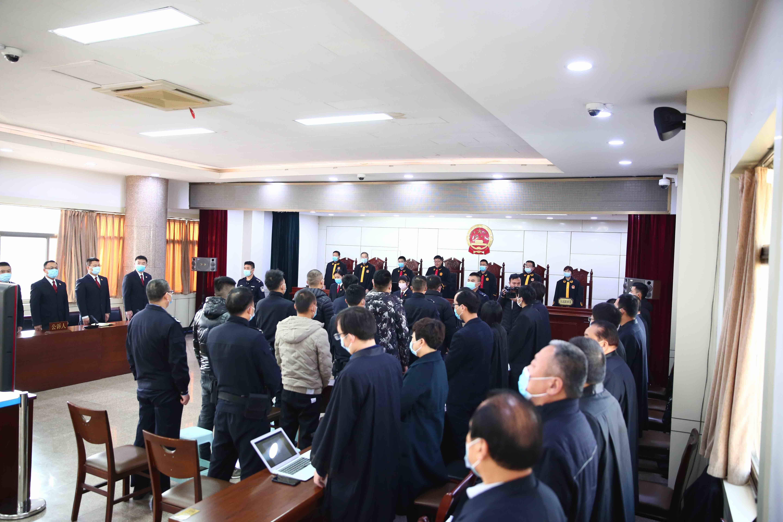 枣庄市薛城法院依法公开宣判张跃等14人涉黑案件