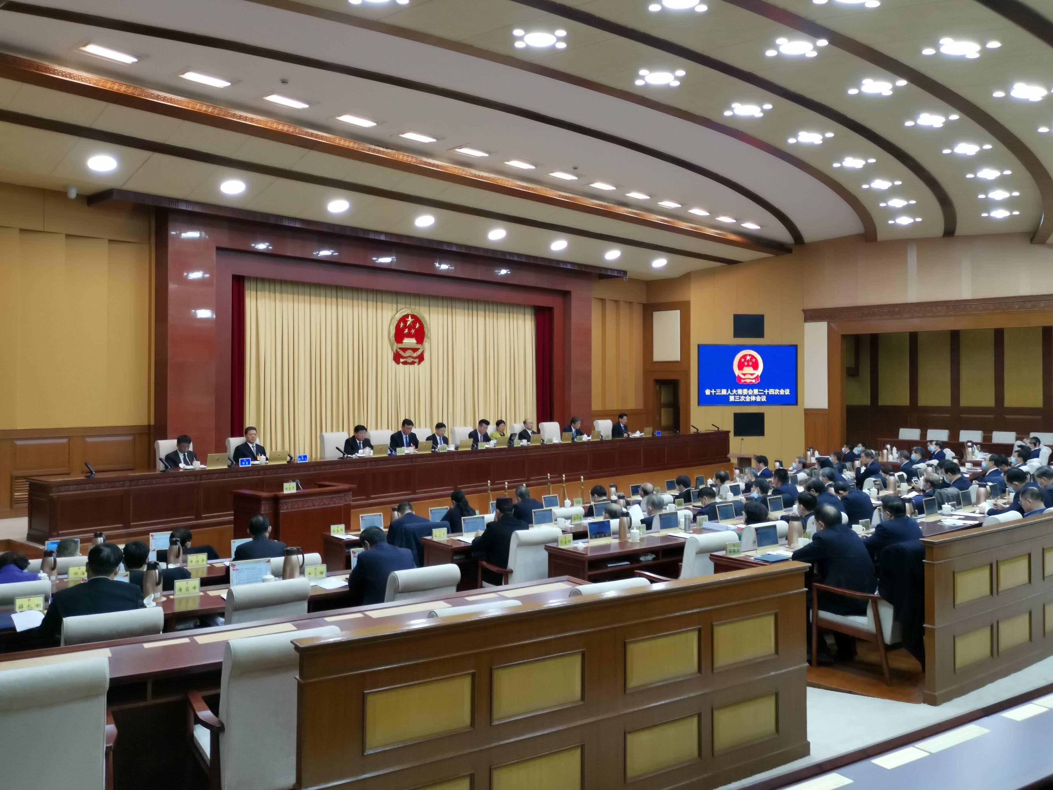 山东省十三届人大常委会第二十四次会议闭会 决定省十三届人大五次会议明年1月中下旬召开