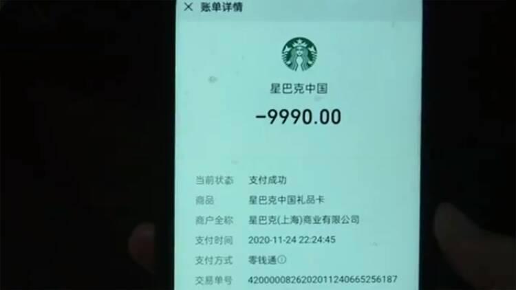 """聊城""""熊孩子""""玩手机被骗,家中8万元存款一夜之间只剩5毛4"""
