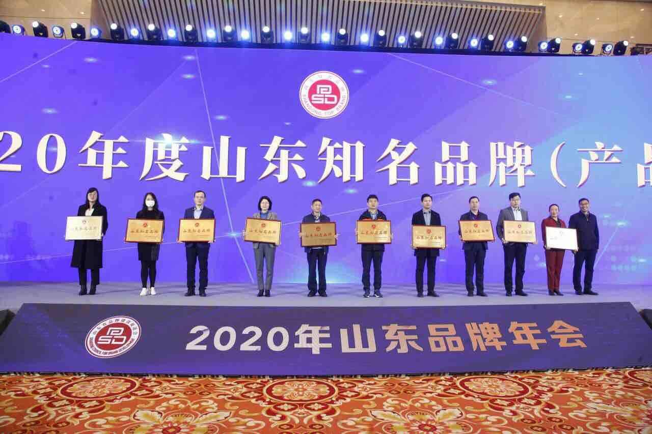 2020年山东知名品牌认定完美落幕:济南93家企业入围 位列榜首