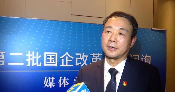 鲁商集团董事长高洪雷:明年上半年提前完成职业经理人改革