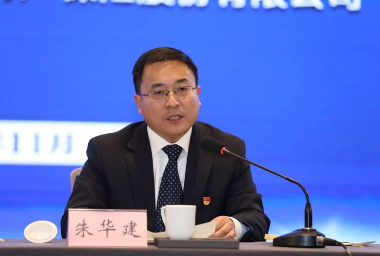泰山财险党委书记、董事长朱华建:做大做强做优主业 未来五年收入超100亿