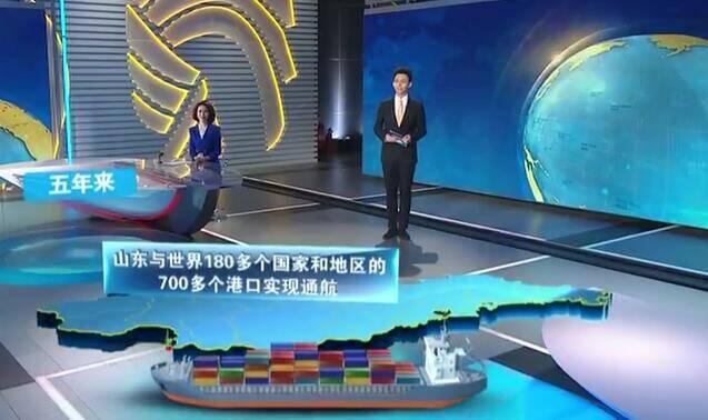 """【辉煌""""十三五""""新闻链接】山东港口吞吐量居全国沿海省份第二位"""