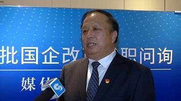 访鲁粮集团董事长孔祥云:进一步明确发展战略定位 坚决打通痛点堵点