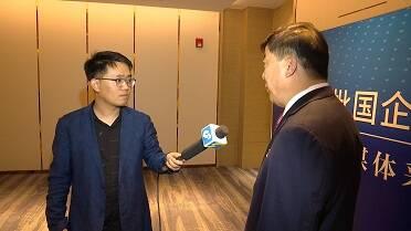 访山东国惠董事长尹鹏:重点培育新型产业 着手三项制度改革突破