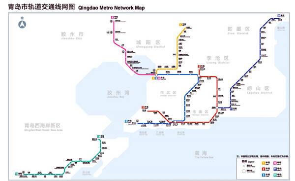 青岛地铁1、8号线北段双线同日通过竣工验收 离运营更近一步
