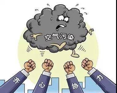 @济南人 减少重污染天气我们应该这样做