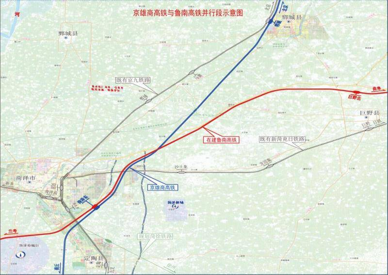 要开工了!京雄商高铁获国家发改委可研批复 与鲁南高铁并行段工程同步实施