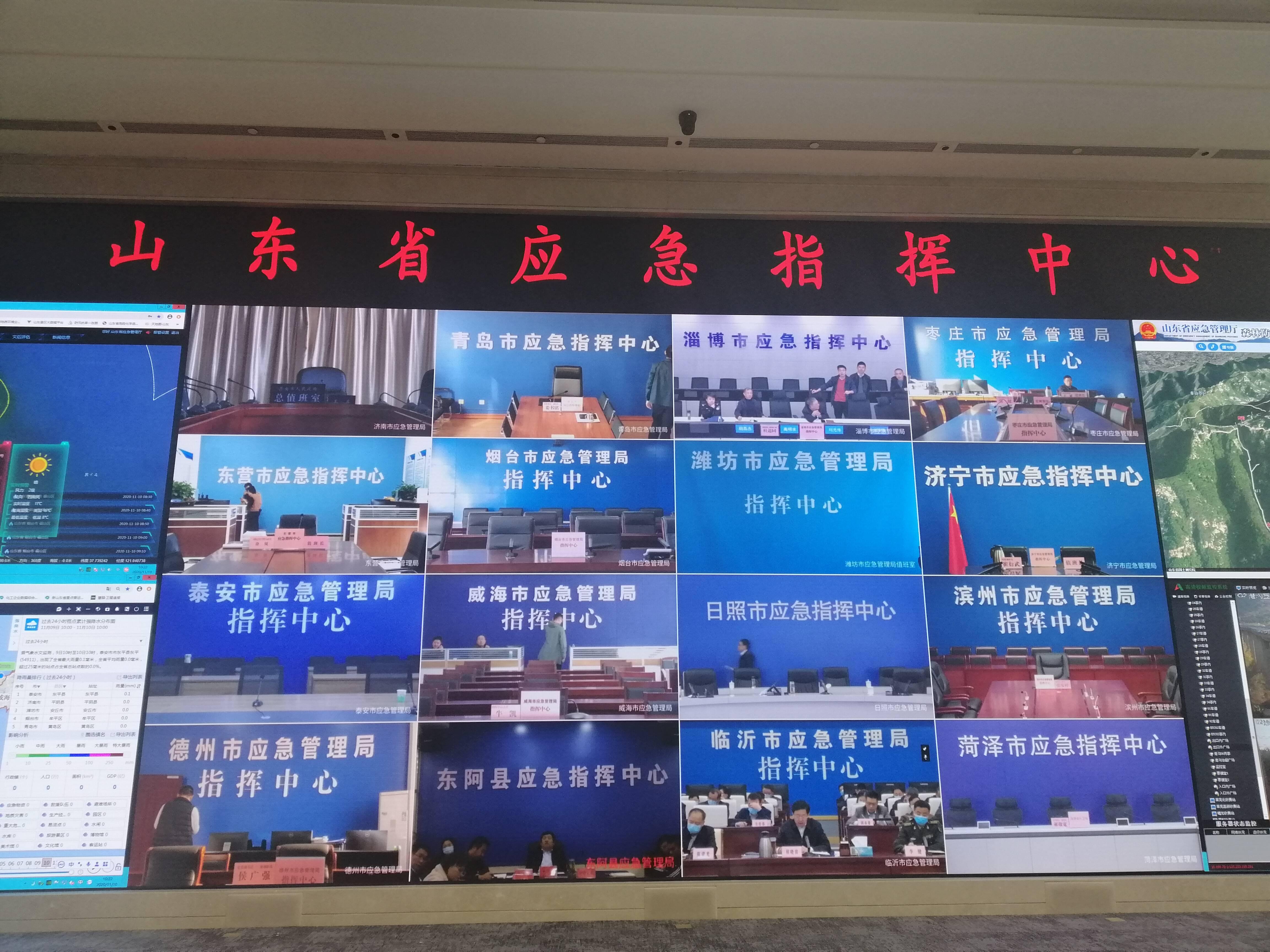 监测预警网络、专业信息系统……瞧瞧山东省应急厅的这些信息化建设成就