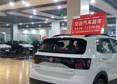 """通家福牌轻型厢式电动货车""""走走停停""""   潍坊市交运汽车超市:找销售公司和厂家"""