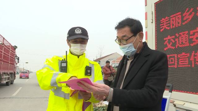 """56秒丨持续到2021年春运结束!潍坊昌乐启动""""美丽乡村行""""交通安全宣传活动"""