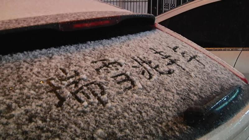 全省大半监测站出现降水 枣庄、威海未出现大范围雨雪天气