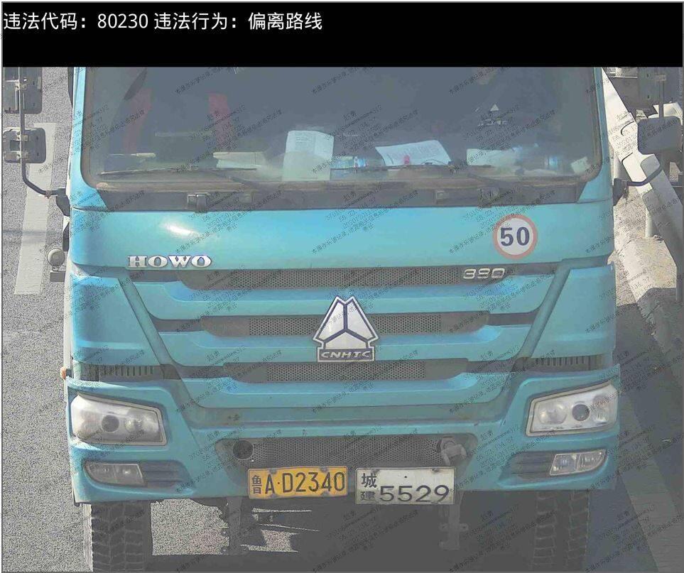 济南交警开展扬尘污染整治行动 已向涉事车辆主管部门报送76条违法信息