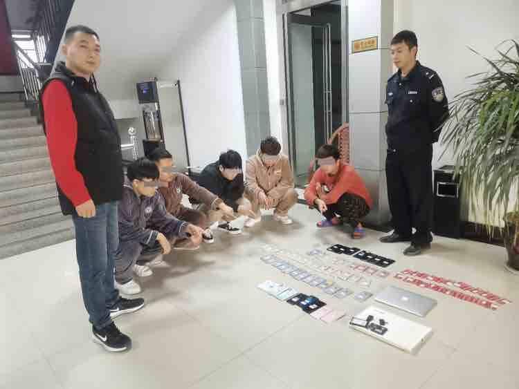 扫码免费领游戏皮肤? 山东警方破获一起利用抖音进行网络诈骗案件