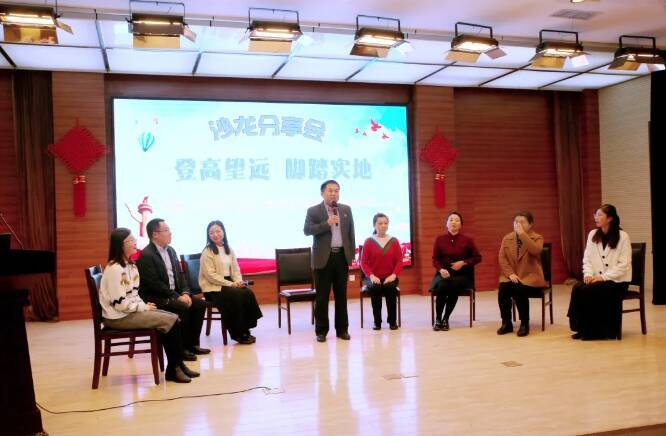 33秒丨济南市中区教体系统举行党的十九届五中全会精神宣讲活动