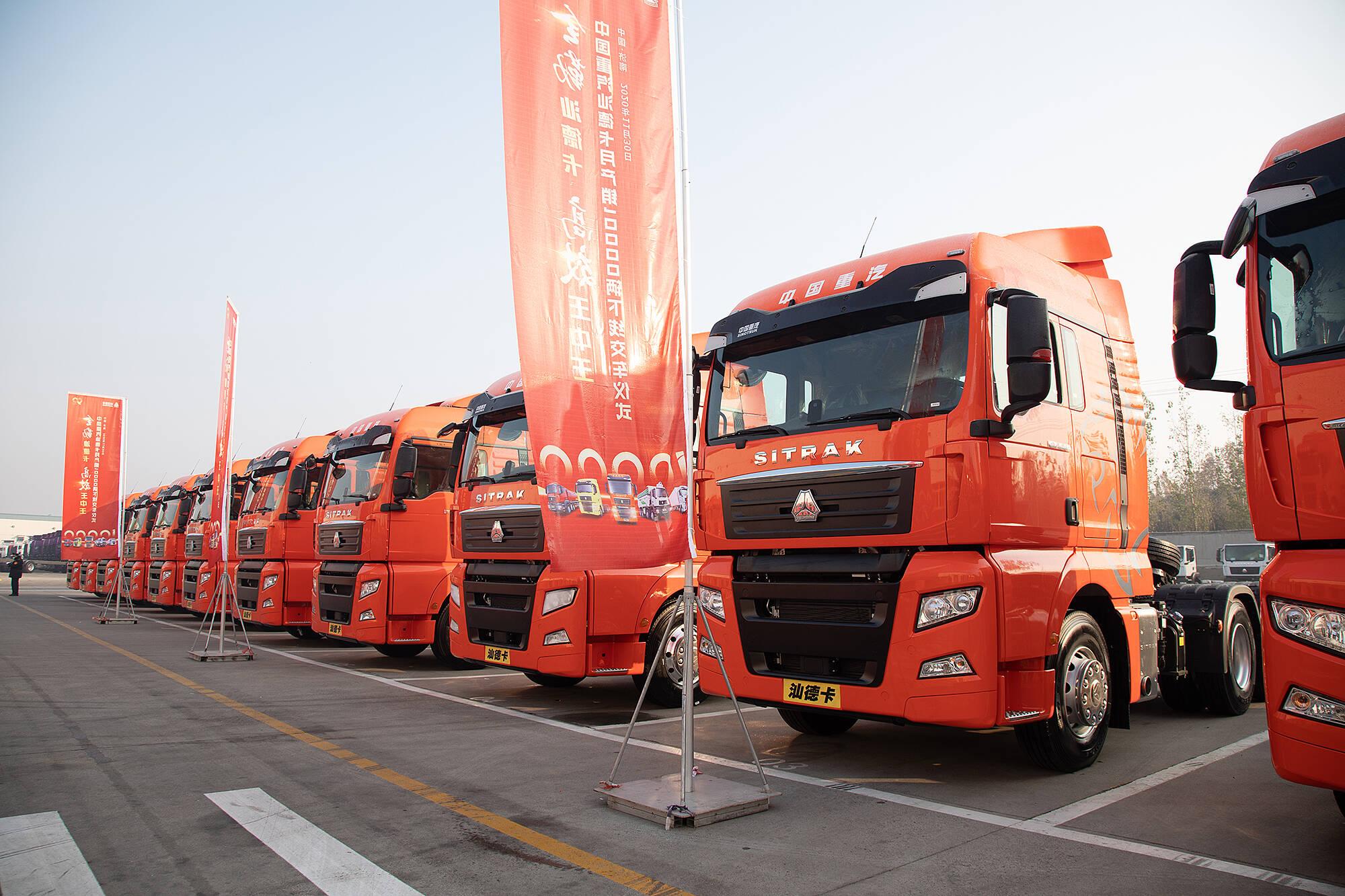 月产销重卡36000辆 行业迎来中国重汽时代