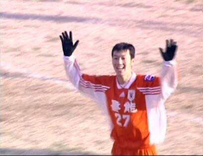 视频丨曾记否,那年今日山东鲁能首夺联赛冠军,开启橙色时代
