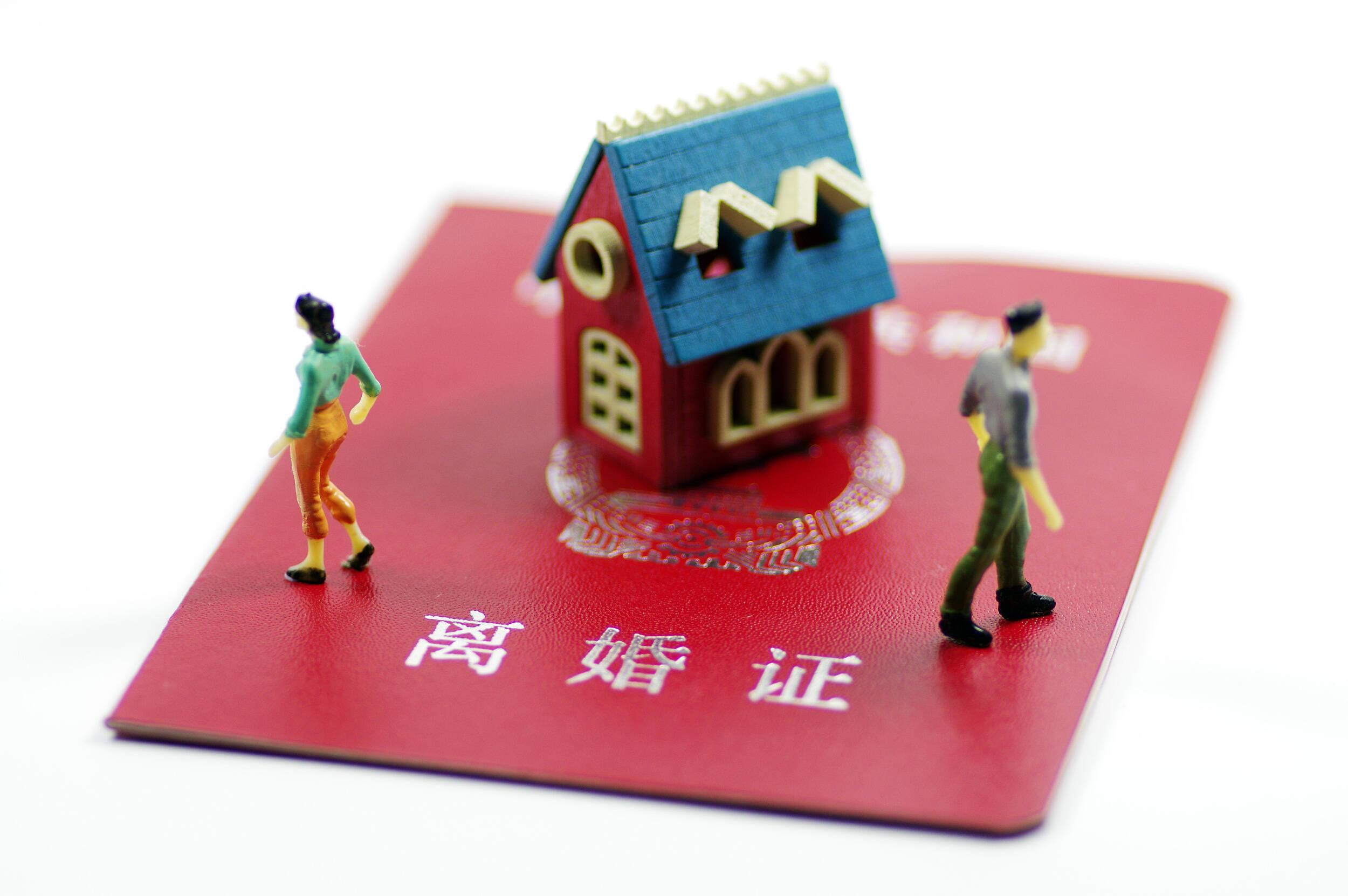 """闪电评论丨""""离婚冷静期"""",用法律手段反对轻率离婚"""