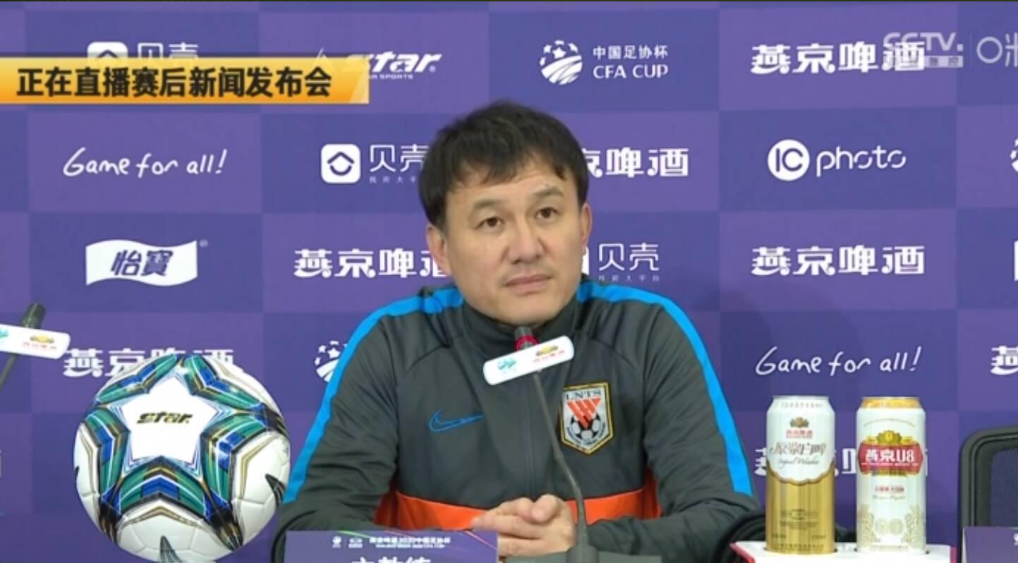 郝伟:对阵卓尔目标赢下比赛 冲冠道路上有坎坷是正常
