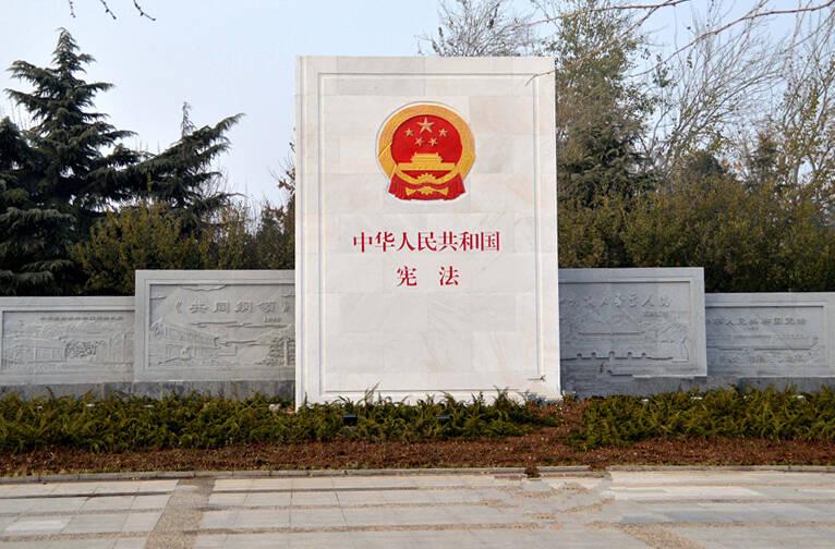 闪电评论|以宪法精神标注中国之治新蓝图