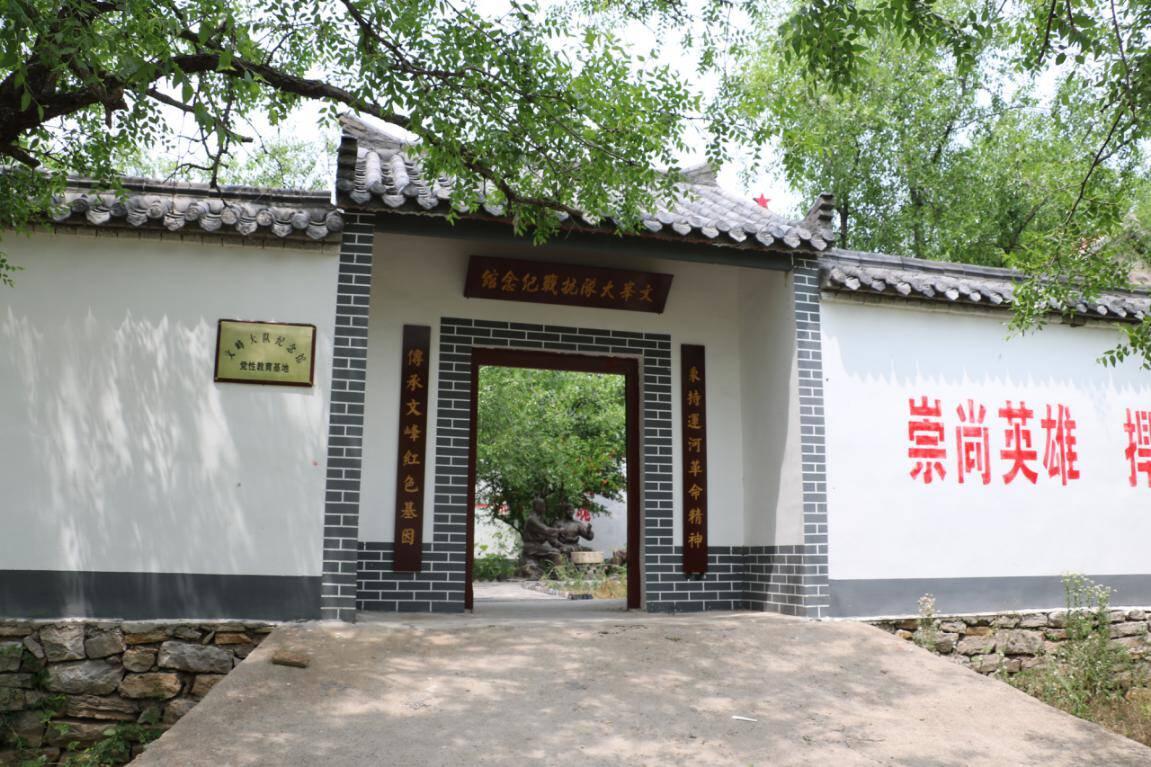 枣庄峄城阴平镇斜屋村开展公共资源共享建设美丽村居