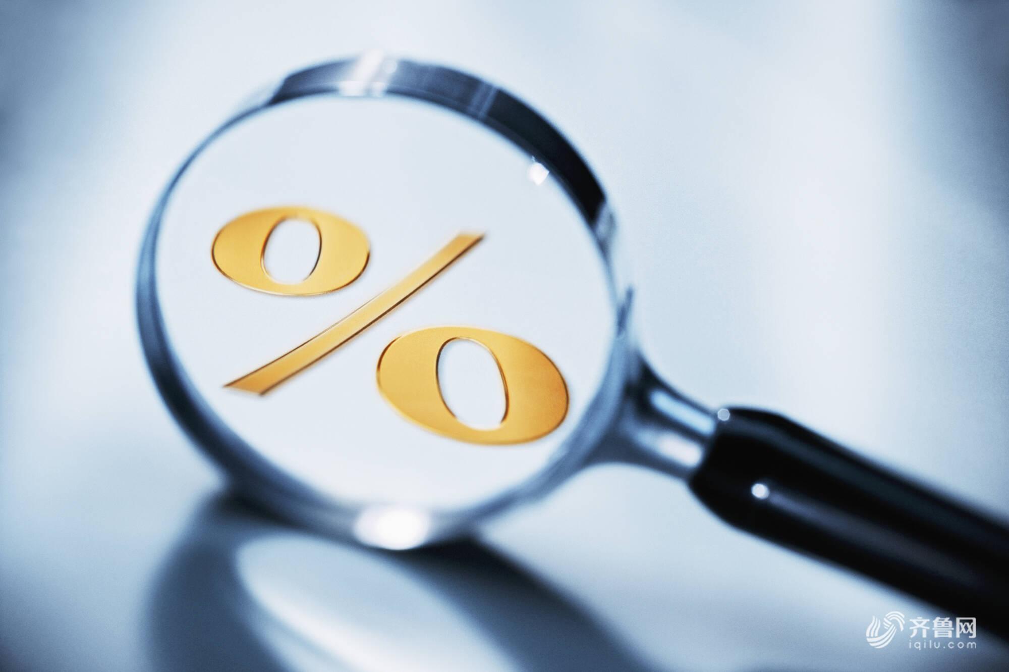 年底前全部發放到位!山東居民基本養老保險基礎養老金最低標準每人每月再提高24元