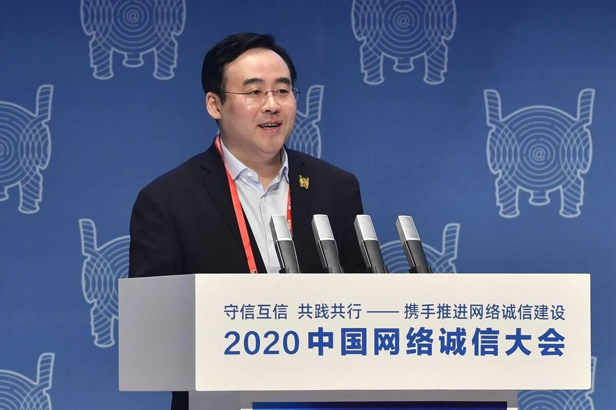 2020中国网络诚信大会   哔哩哔哩董事长陈睿:企业长期发展数据真实是必须的 只有真实的才是可长期的