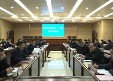 聊城:广平镇、韩集镇已整建制划归东昌府区