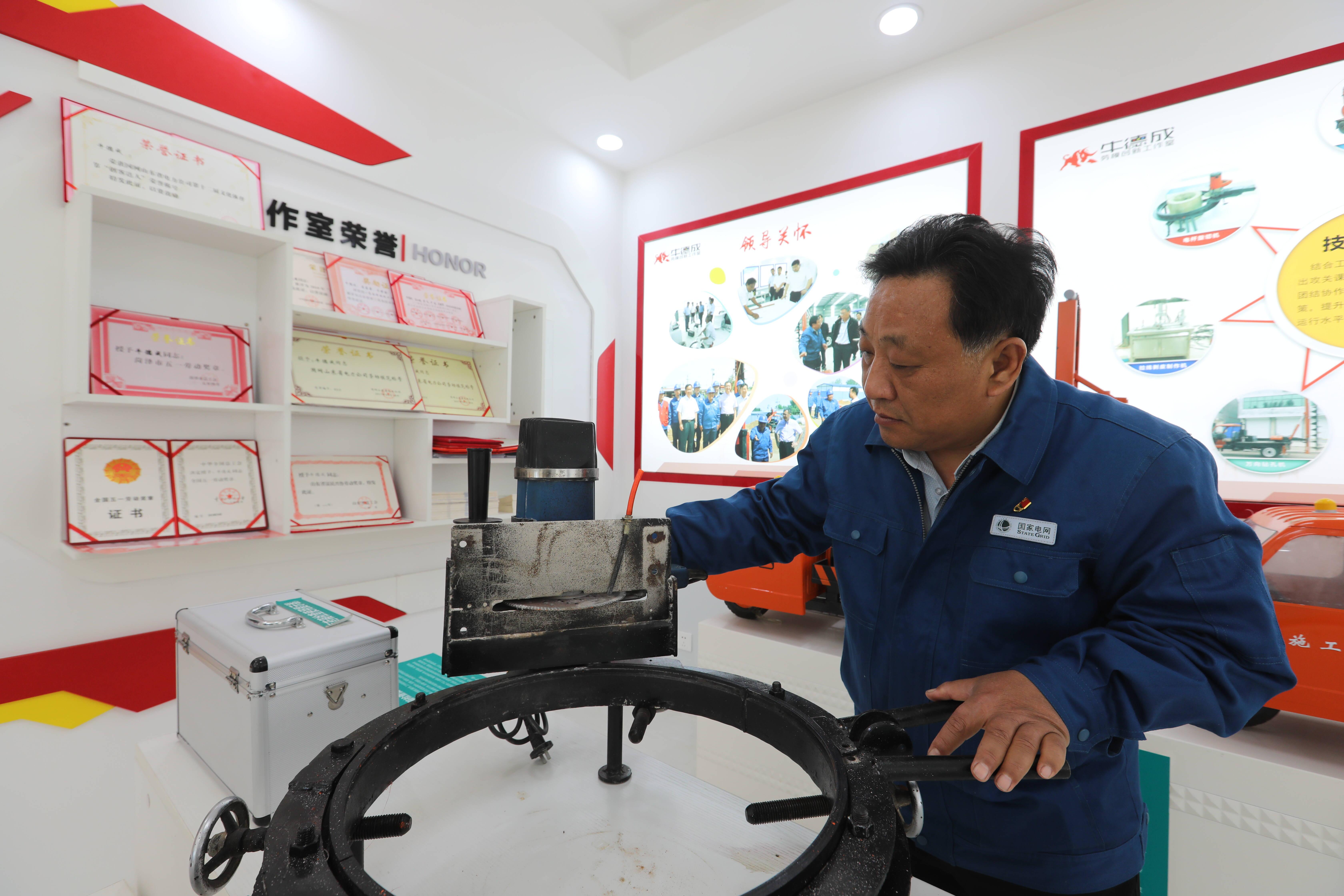 国网山东省成武县供电公司牛德成:深耕基层三十年成就齐鲁大工匠