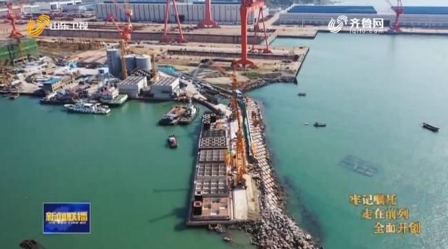 胶东经济圈:加快一体化发展步伐,打造全省高质量发展强力引擎!