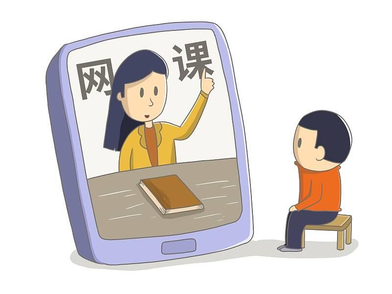 """【地评线】齐鲁漫评:多管齐下""""动真格""""!为未成年人打造清朗网络学习空间"""