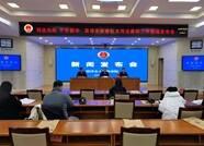 救助371人 发放救助金近204万元 菏泽市司法救助成效显著