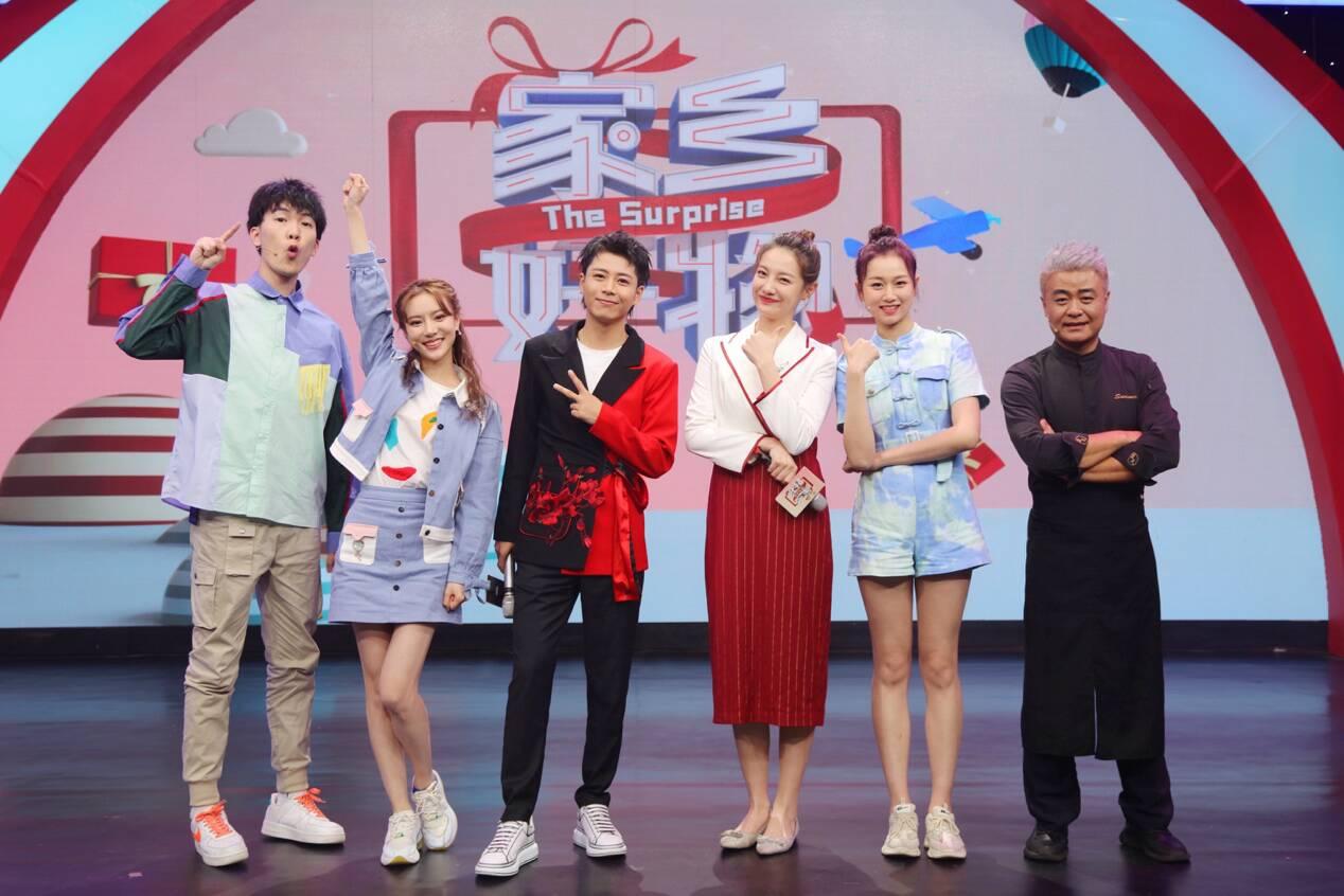 《家乡好物》双十二狂欢专场来袭!辛如怡、宋钰盈开启后宫饶舌大会