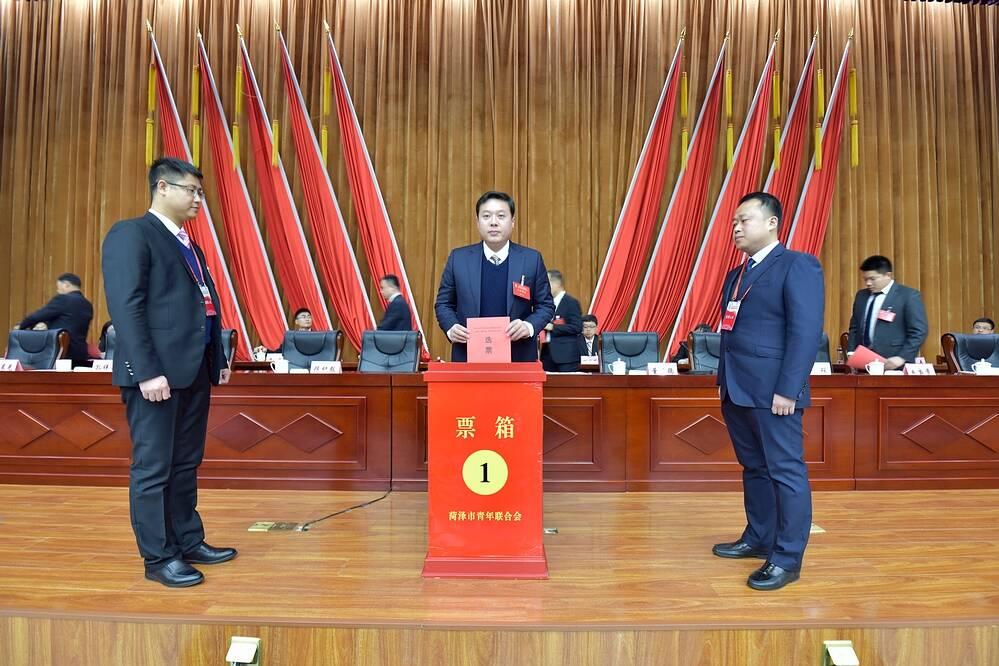 林永敬当选新一届菏泽市青联主席