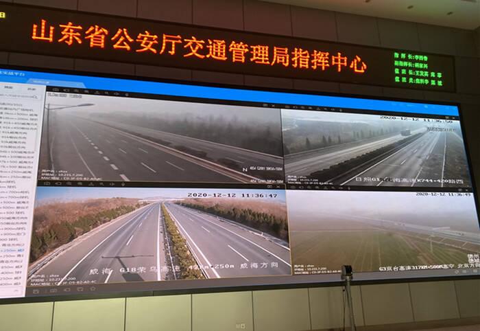 下午4点山东高速全面恢复通行    今晨受大雾天气影响部分高速收费站关闭
