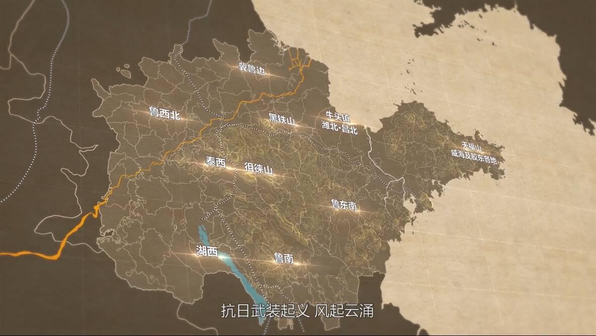 视频:山东十大抗日武装起义