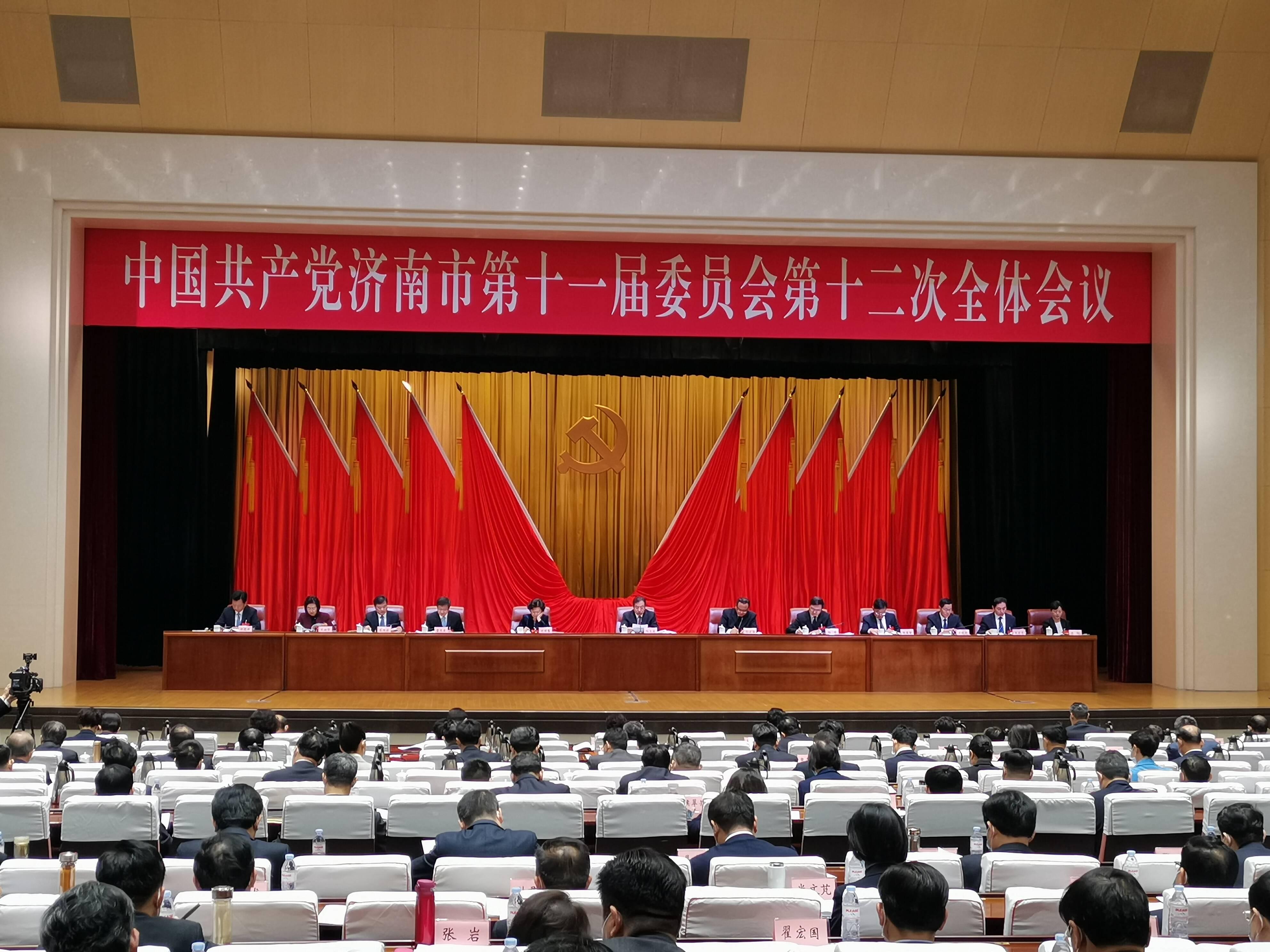 """建设新时代现代化强省会!济南""""十四五""""时期经济社会发展将达到这些主要目标"""