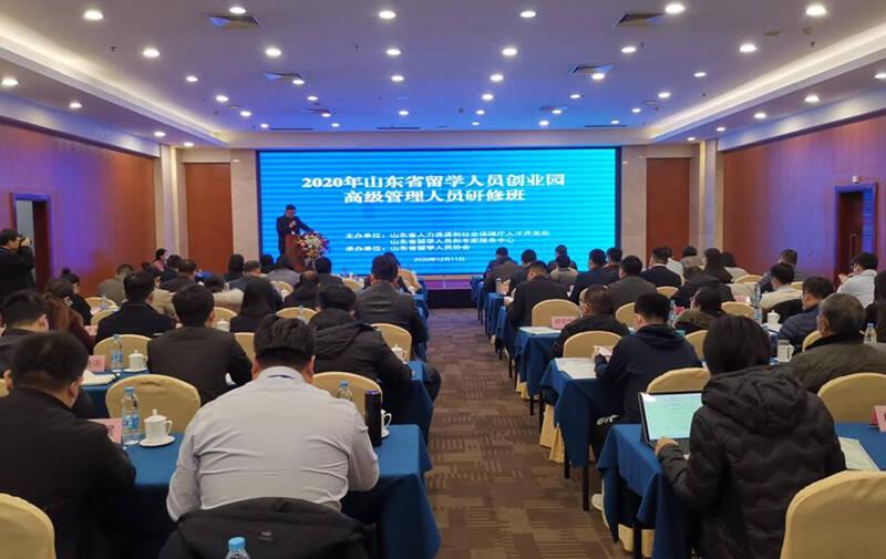 山东将建立全省留学人员创业园联盟 吸聚海外留学人才来鲁创新创业