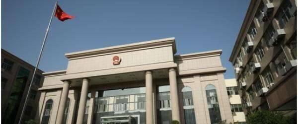 河南郑州9岁女童成老赖?执行法院:我们错了 已解除限制消费令