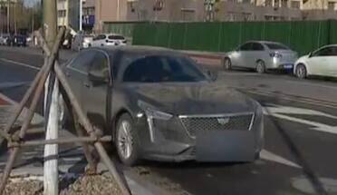 """男子新车提回家款式""""变了样"""" 潍坊鸿发凯迪拉克4S店:合同未明确标注款式"""