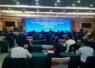 山东金融资产第11个市级公司——菏泽市金融资产管理公司成立