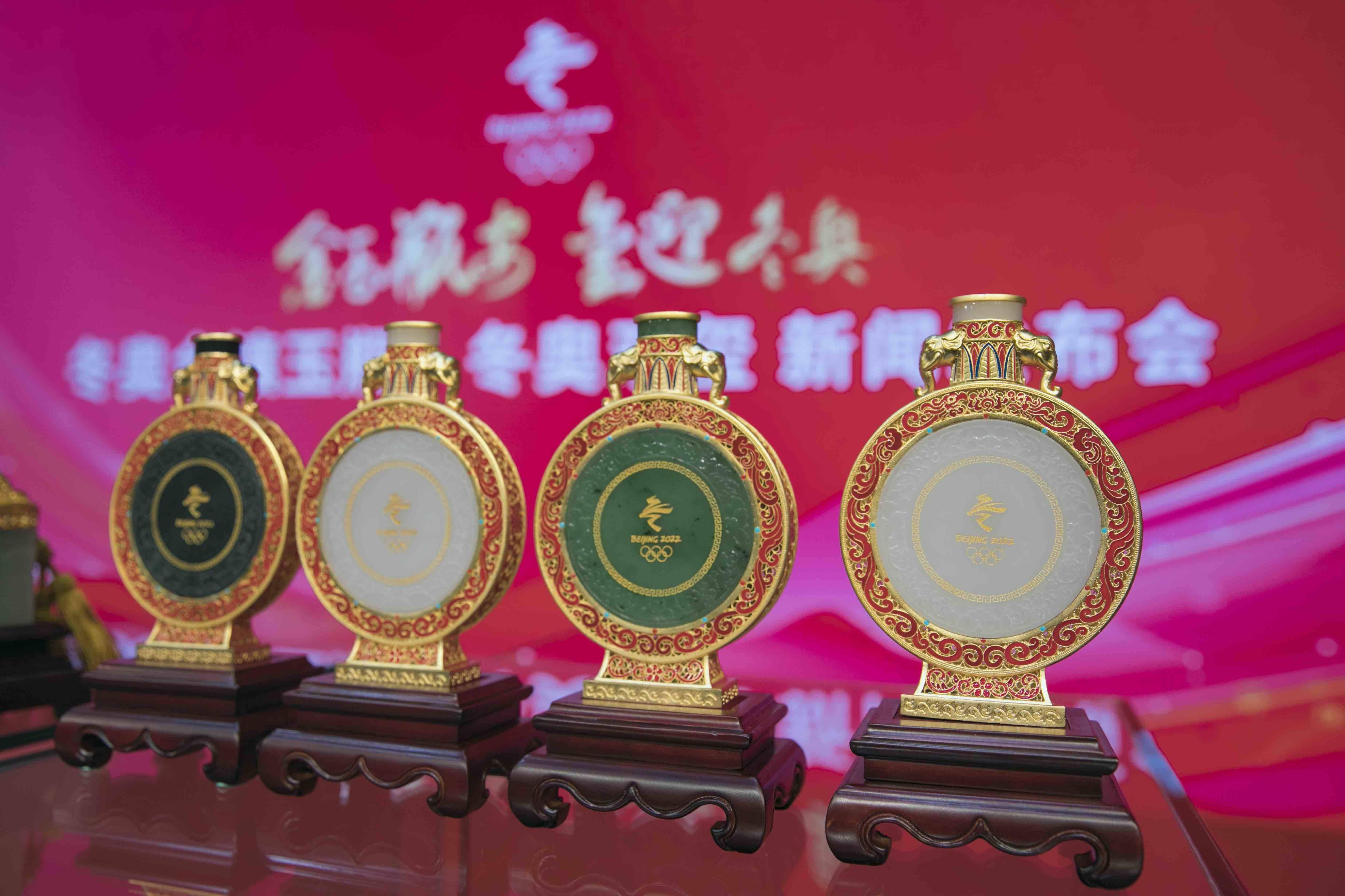北京冬奧會特許商品《冬奧金鑲玉瓶》與《冬奧雙璽》發布