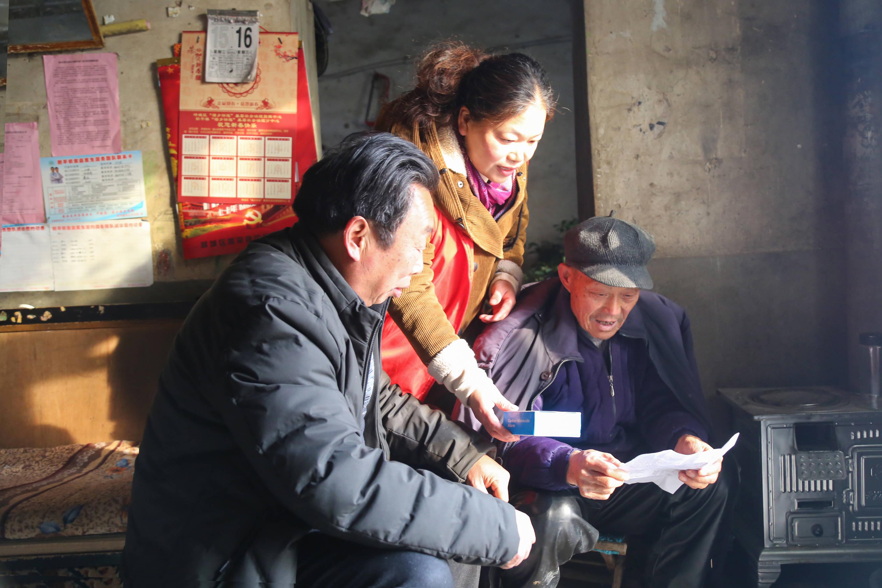 """枣庄峄城区阴平镇500台一氧化碳报警仪为困难老人系上""""安全绳"""""""
