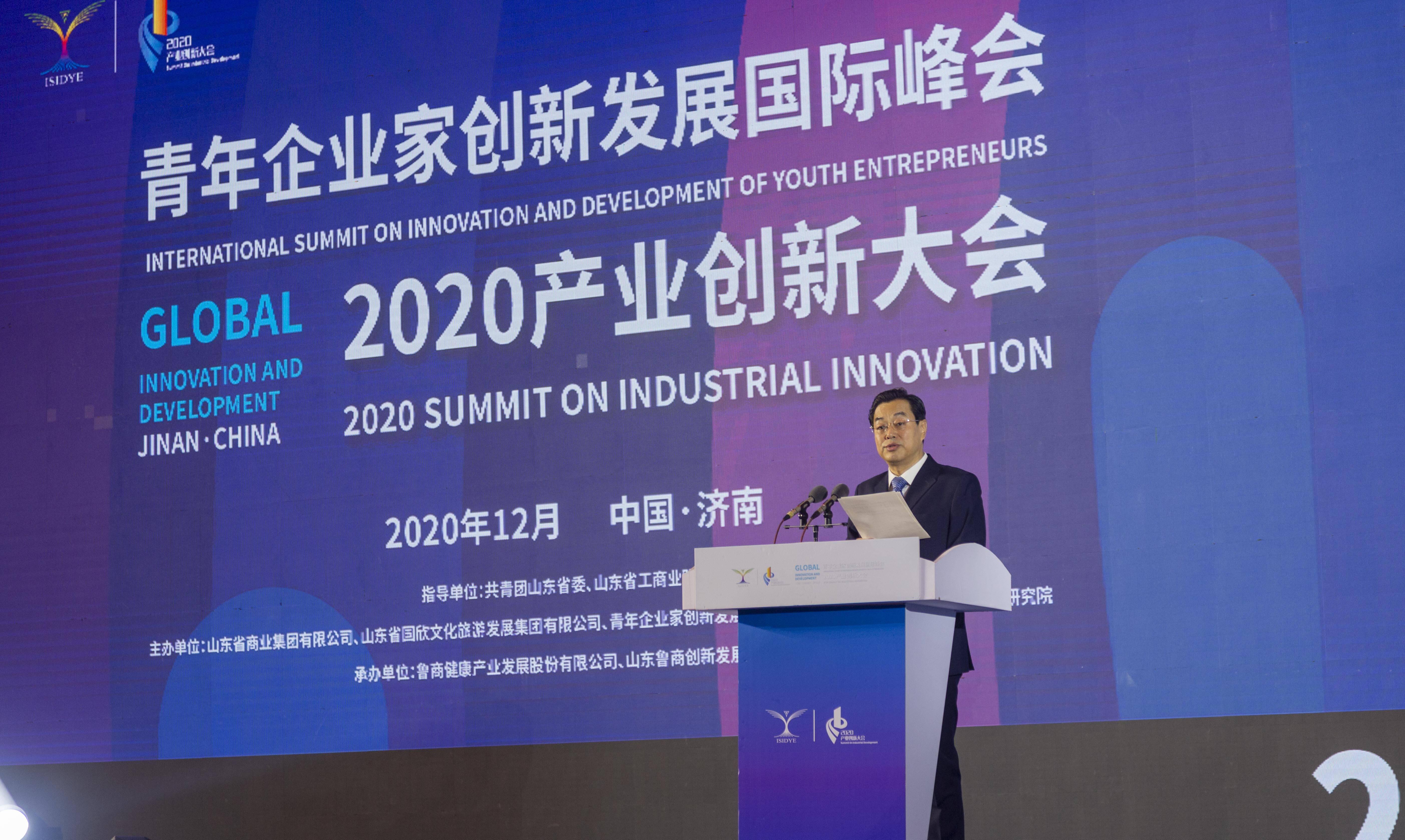 青企峰会2020产业创新大会10个产业项目集中签约
