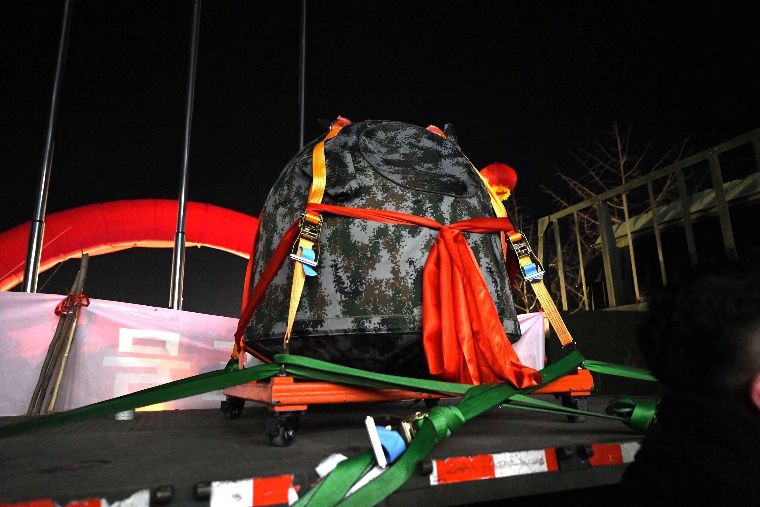 【地评线】齐鲁网评:嫦娥五号虽已回家 科学探索仍在路上