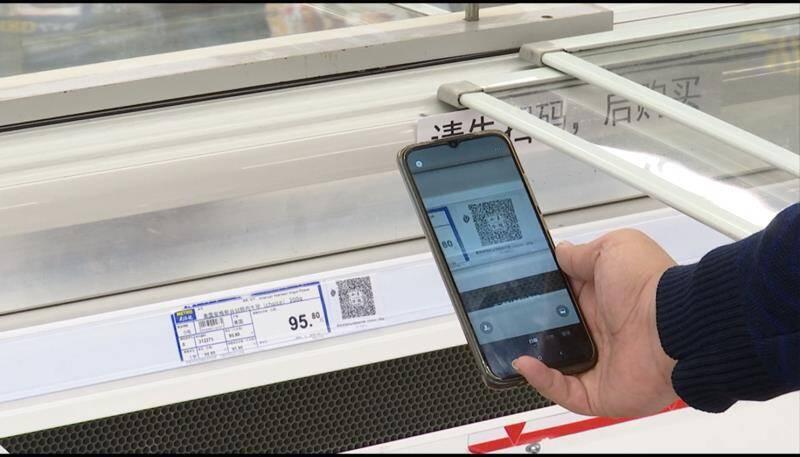 山東全省進口冷鏈食品今天起需公示批次追溯二維碼銷售