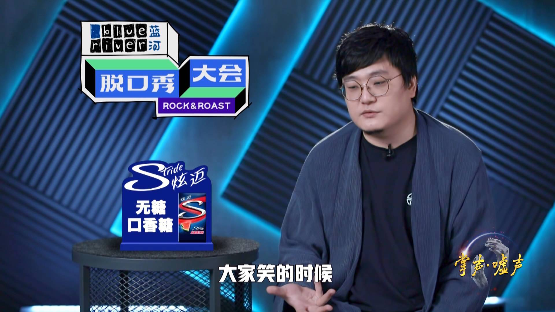 """2020中国视频节目年度""""掌声•嘘声""""丨三分钟回顾《脱口秀大会》第三季精彩瞬间"""