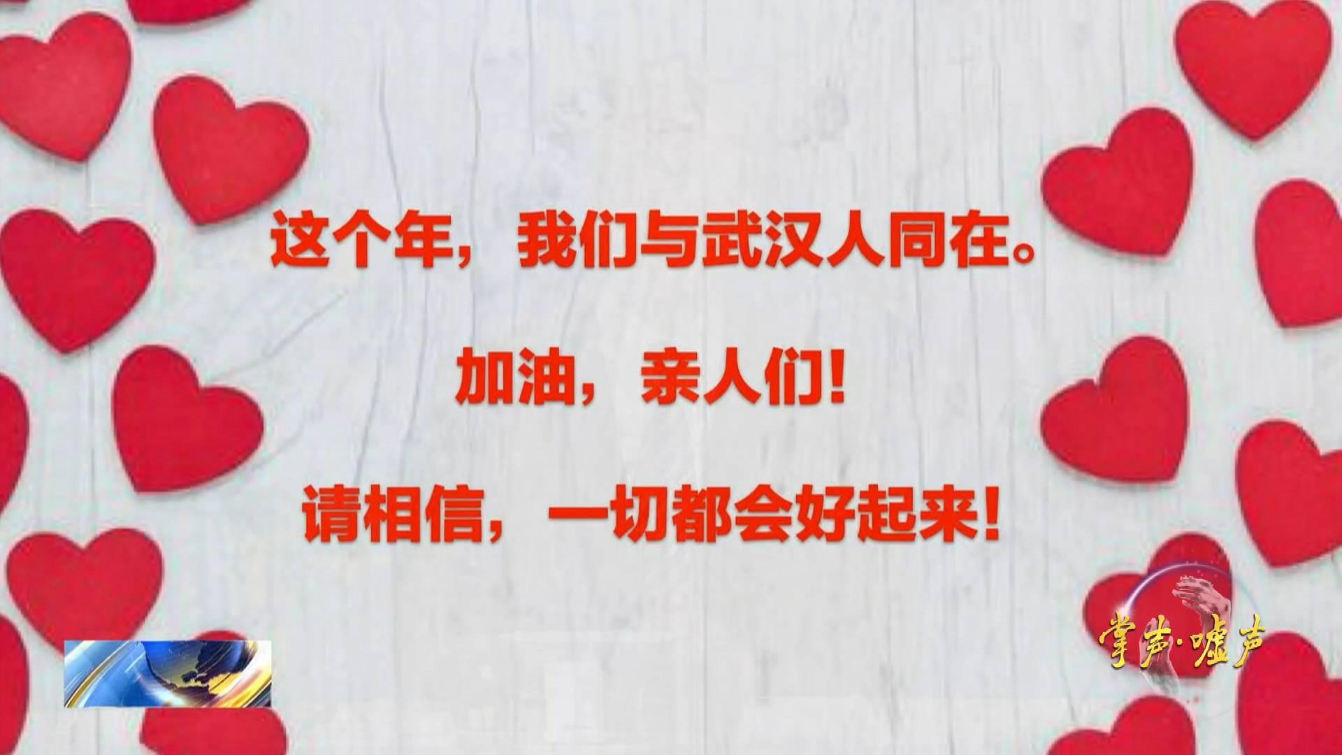 """2020中国视频节目年度""""掌声·嘘声""""丨掌声致《新闻1+1》:做挺立潮头之上的全社会瞭望者"""